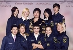 4 выпуск 2008-2010