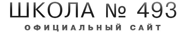 Кировского района Санкт-Петербурга